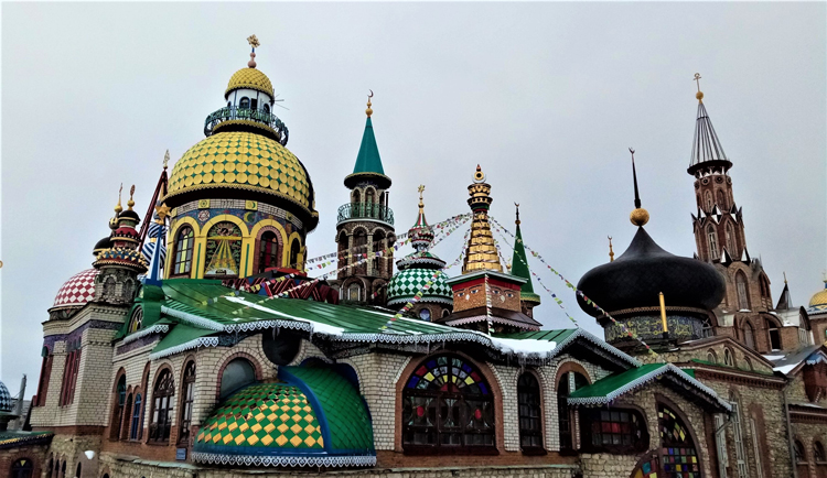 Kazan-Temple Of All Religions